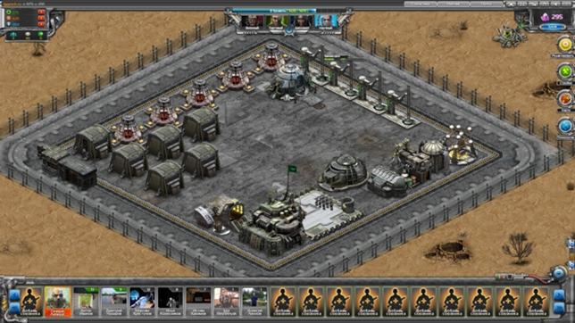 Как создать скрин в игре правила войны